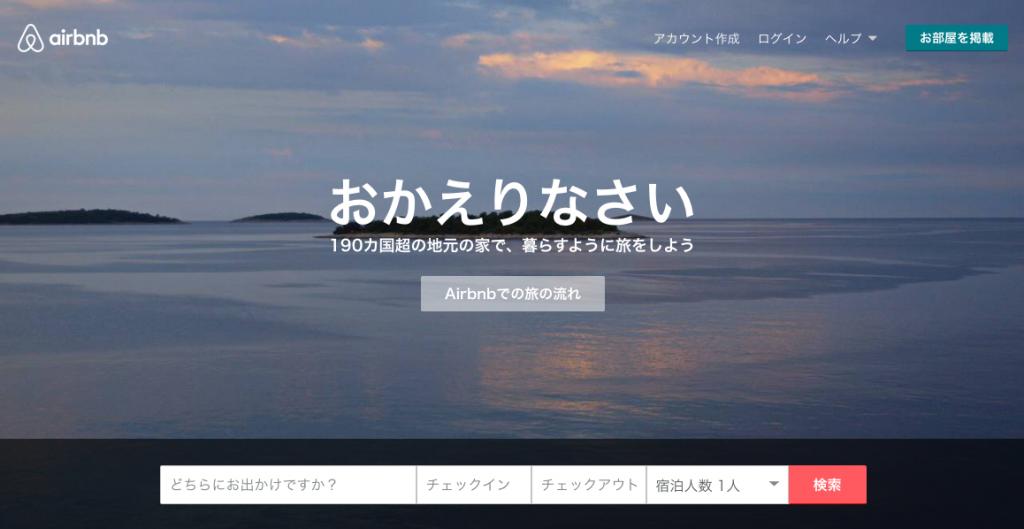 スクリーンショット 2015-02-27 5.45.44