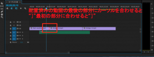 スクリーンショット 2015-02-28 20.44.50