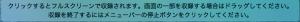 スクリーンショット 2015-03-17 23.43.55
