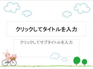 スクリーンショット 2015-03-15 5.38.42