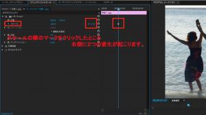 スクリーンショット 2015-03-16 12.37.32