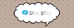 スクリーンショット 2015-03-10 20.33.07