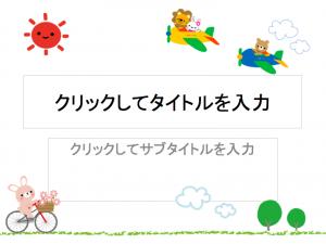 スクリーンショット 2015-03-15 5.38.54