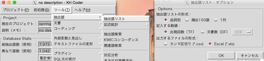 スクリーンショット 2015-03-17 10.59.58