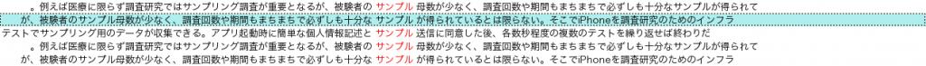 スクリーンショット 2015-03-18 11.31.47