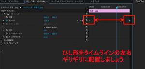 スクリーンショット 2015-03-16 14.34.21