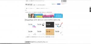 スクリーンショット 2015-03-27 21.23.39