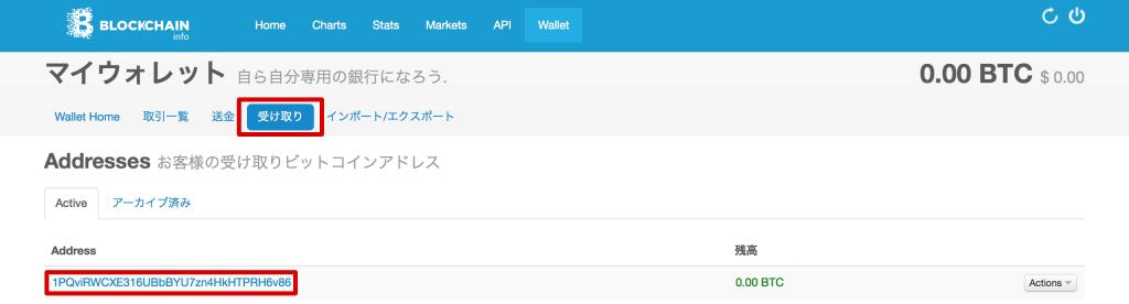 スクリーンショット 2015-03-08 14.53.44