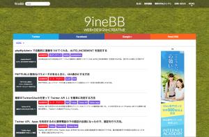 スクリーンショット 2015-03-24 21.09.51