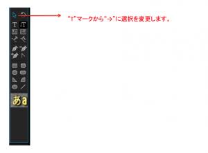 スクリーンショット 2015-03-03 16.42.48
