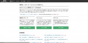 スクリーンショット 2015-03-05 10.57.48