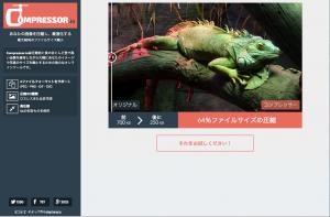 スクリーンショット 2015-03-24 21.21.01