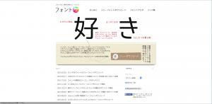 スクリーンショット 2015-03-27 21.02.47