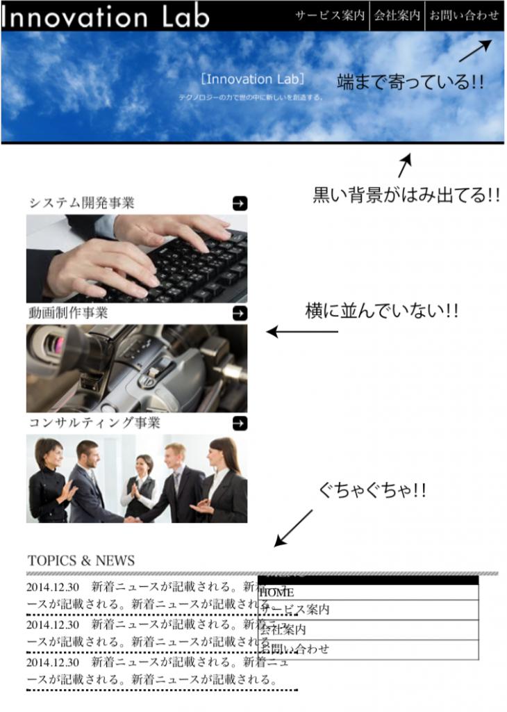 soushin_note20150304_2