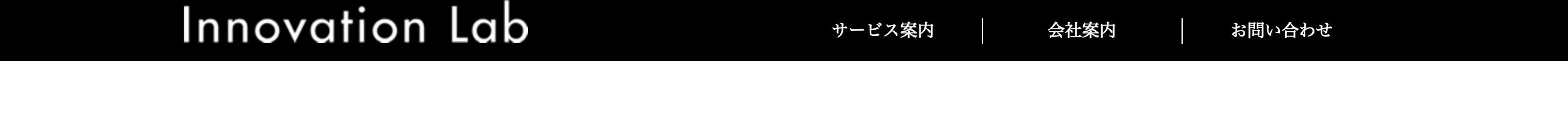 soushin_note20150304_8