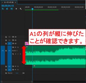 スクリーンショット 2015-04-16 20.32.28