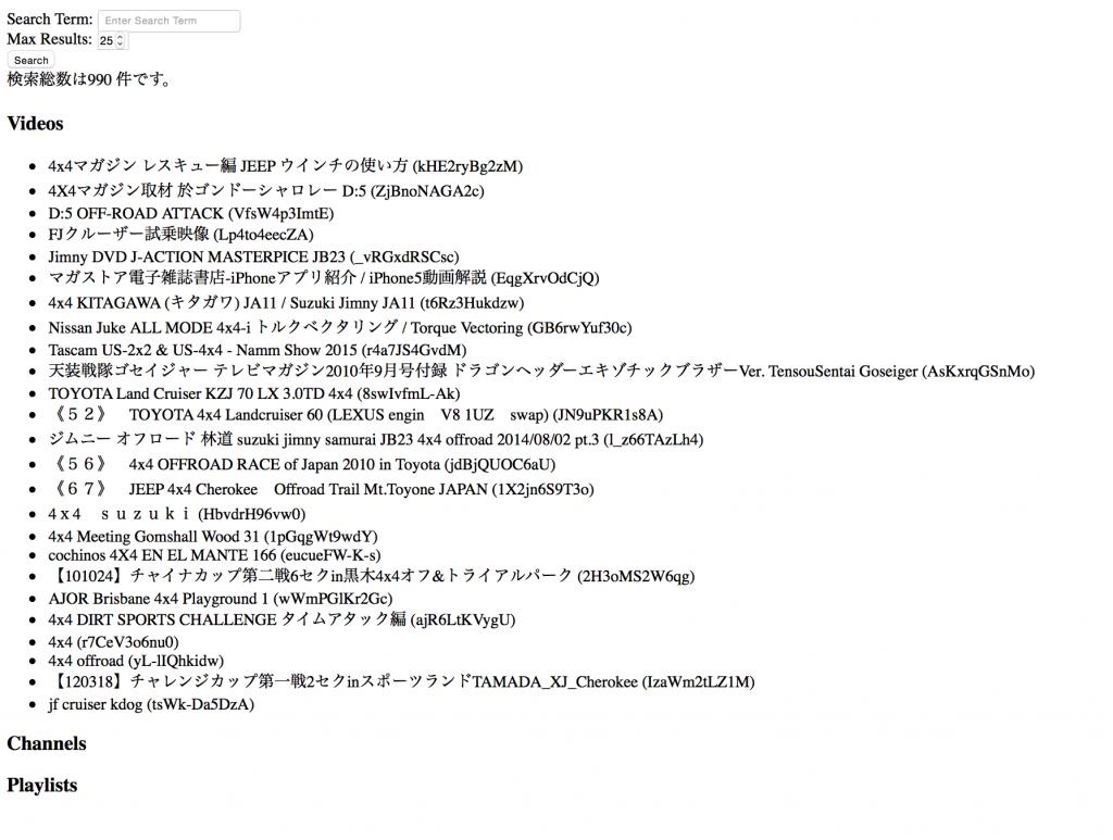 スクリーンショット 2015-04-04 20.10.03
