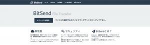 スクリーンショット 2015-04-10 21.47.16