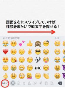 スクリーンショット 2015-04-09 10.55.20