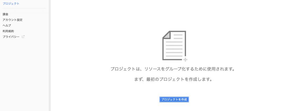 スクリーンショット 2015-04-04 16.14.48