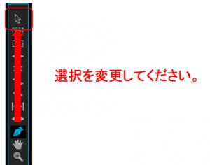 スクリーンショット 2015-04-16 21.04.50
