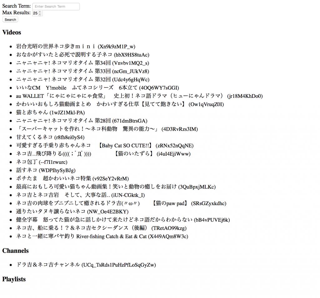 スクリーンショット 2015-04-04 19.35.38