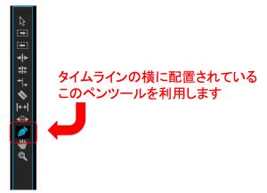 スクリーンショット 2015-04-16 20.50.52