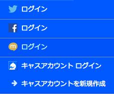 スクリーンショット 2015-04-23 20.55.47