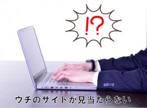 スクリーンショット 2015-04-20 19.06.01