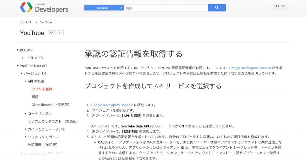 スクリーンショット 2015-04-04 15.59.30