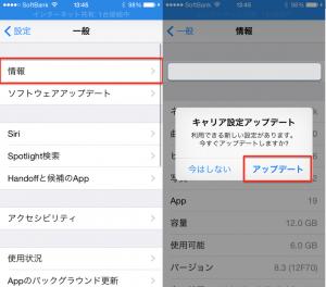 スクリーンショット 2015-04-09 13.50.31