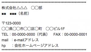 スクリーンショット 2015-04-06 12.12.50