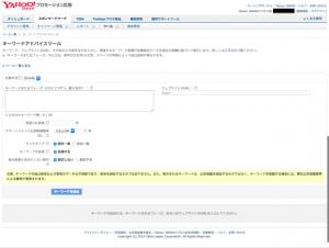 スクリーンショット 2015-05-14 16.50.01