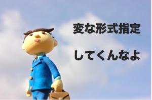 スクリーンショット 2015-05-12 20.36.20