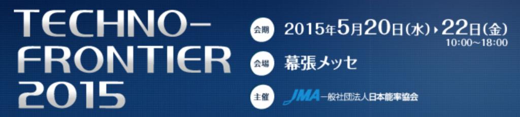 スクリーンショット 2015-05-08 13.50.11