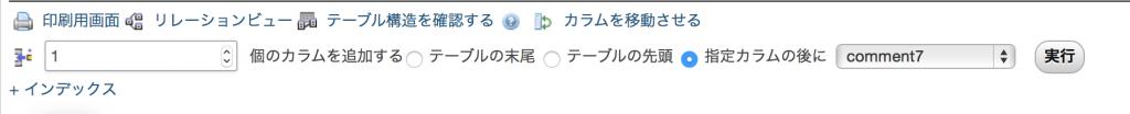 スクリーンショット 2015-05-04 13.18.37