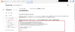スクリーンショット 2015-05-22 20.41.35