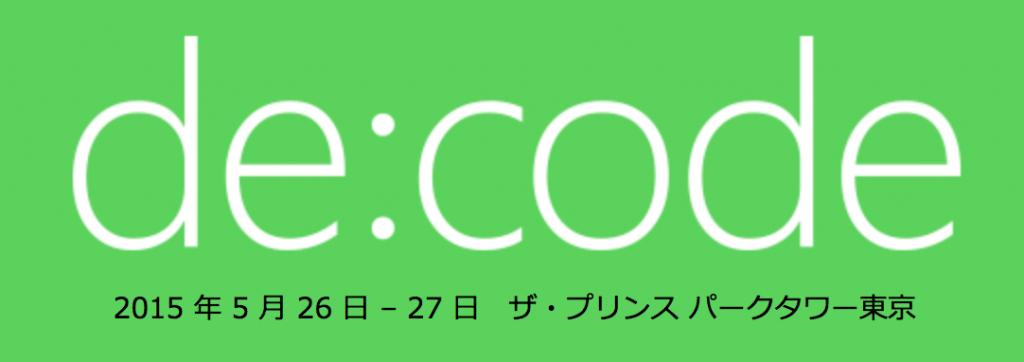 スクリーンショット 2015-05-08 13.51.40