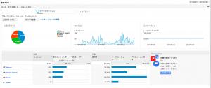 スクリーンショット 2015-05-23 19.56.52