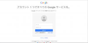 スクリーンショット 2015-05-22 19.51.14