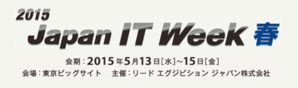 スクリーンショット 2015-05-08 13.48.56