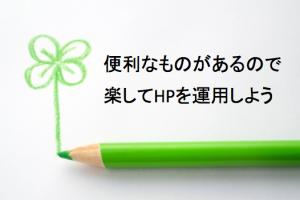スクリーンショット 2015-05-13 20.17.11