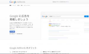 スクリーンショット 2015-05-19 11.44.52