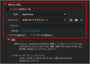 スクリーンショット 2015-05-29 21.48.37