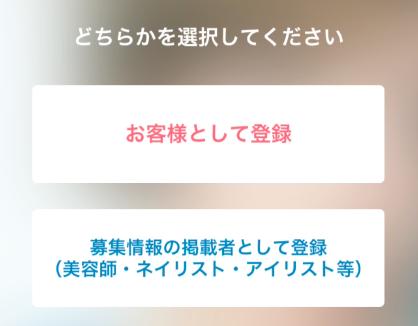 スクリーンショット 2015-06-01 17.09.04