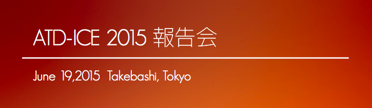 スクリーンショット 2015-06-19 23.47.55