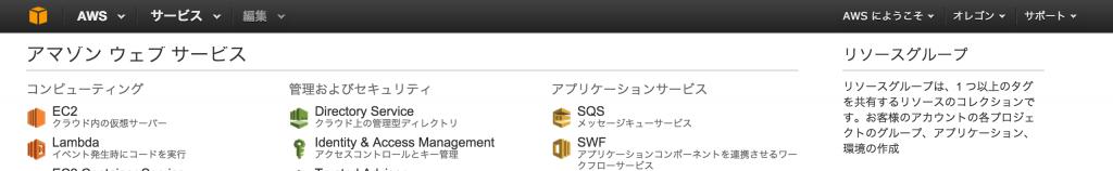 スクリーンショット 2015-06-20 21.06.45