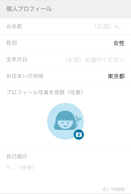スクリーンショット 2015-06-01 17.11.07