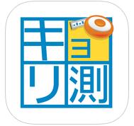 スクリーンショット 2015-06-04 16.22.51
