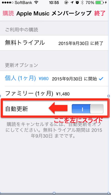 スクリーンショット 2015-07-02 10.57.20